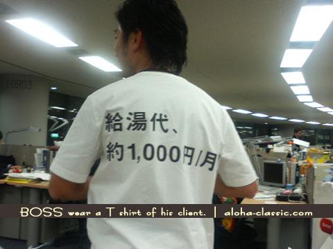 20051210.jpg