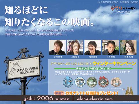 20061122.jpg